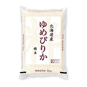 【精米】北海道産 白米 ゆめぴりか 5kg 平成29年産