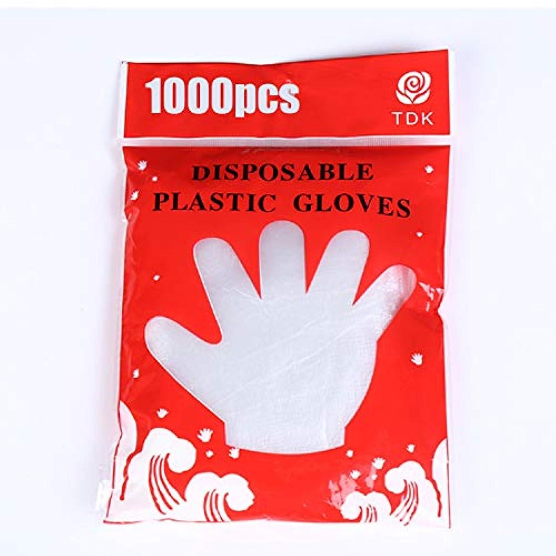存在ランダム肥沃な使い捨て手袋 大 クリア (1000パック) (Color : Clear, Size : L)