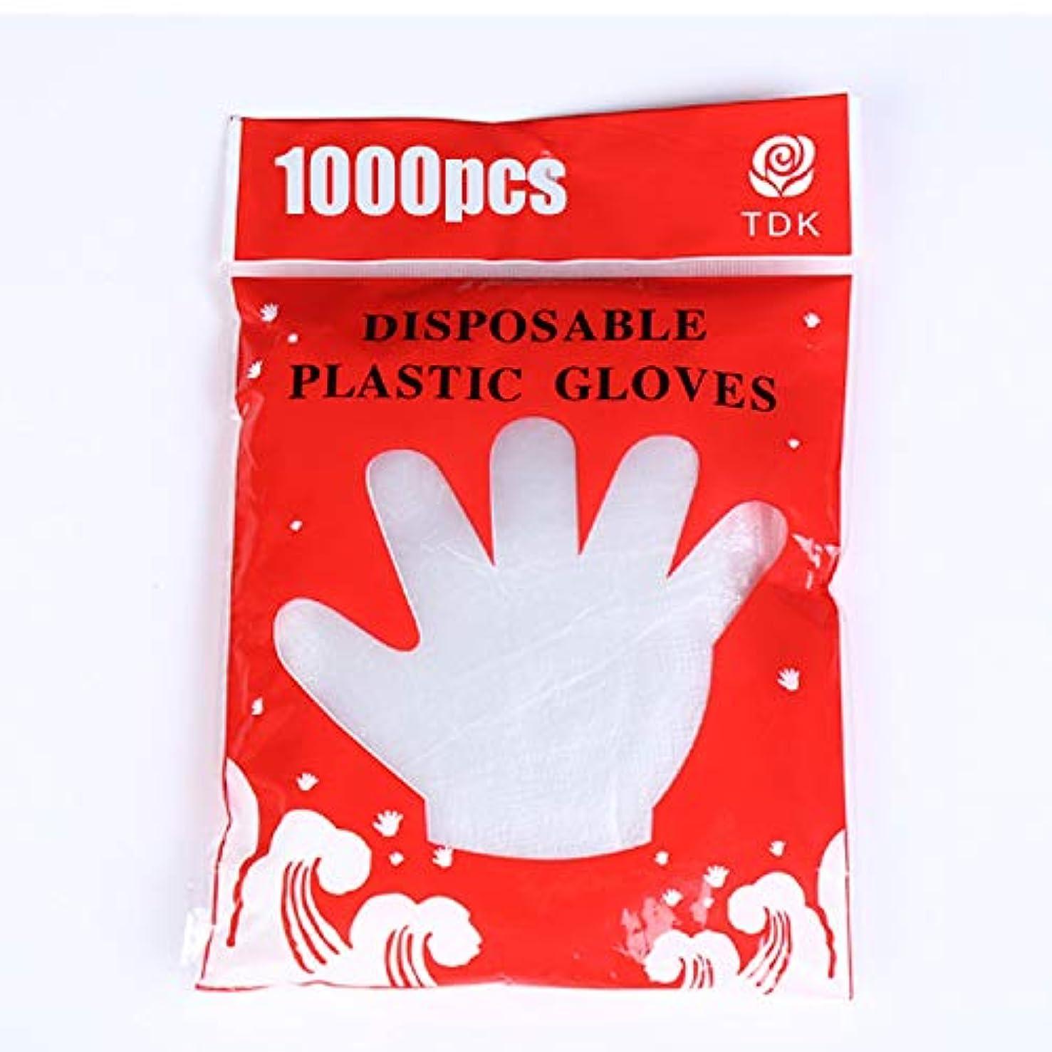メロドラマ製造業チャップ使い捨て手袋 大 クリア (1000パック) (Color : Clear, Size : L)