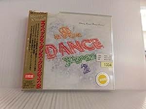 エイベックス・ダンス・クリスマス 2