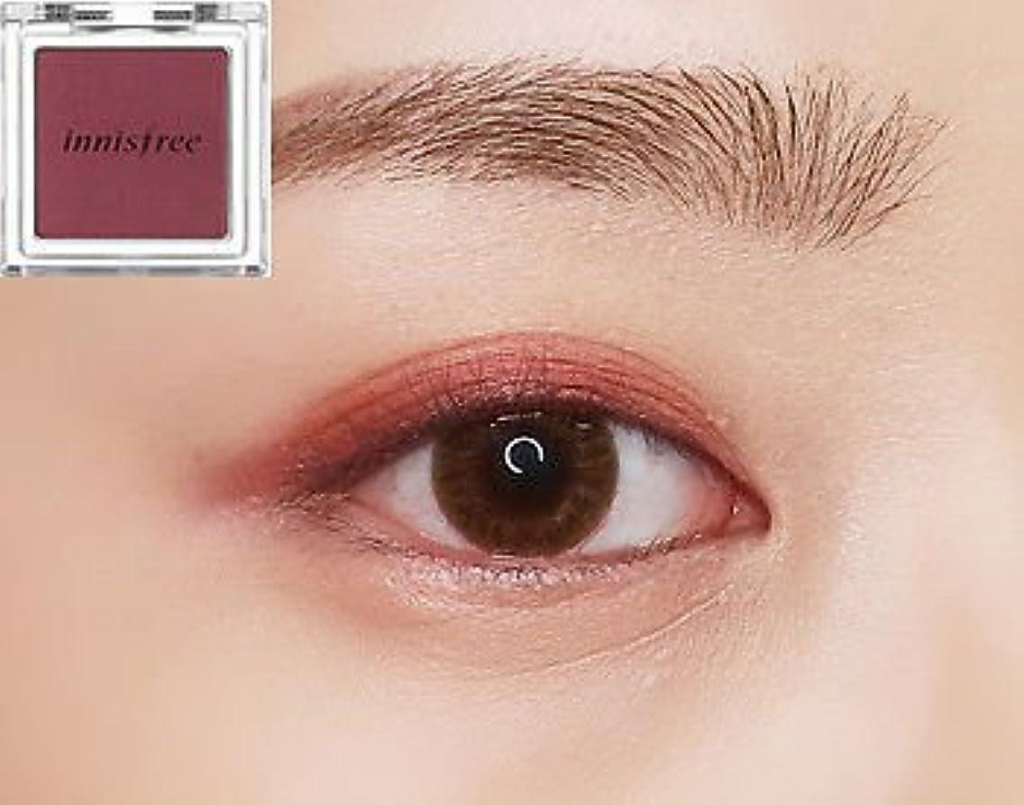[イニスフリー] innisfree [マイ パレット マイ アイシャドウ (シマ一) 39カラー] MY PALETTE My Eyeshadow (Shimmer) 39 Shades [海外直送品] (シマ一 #25)