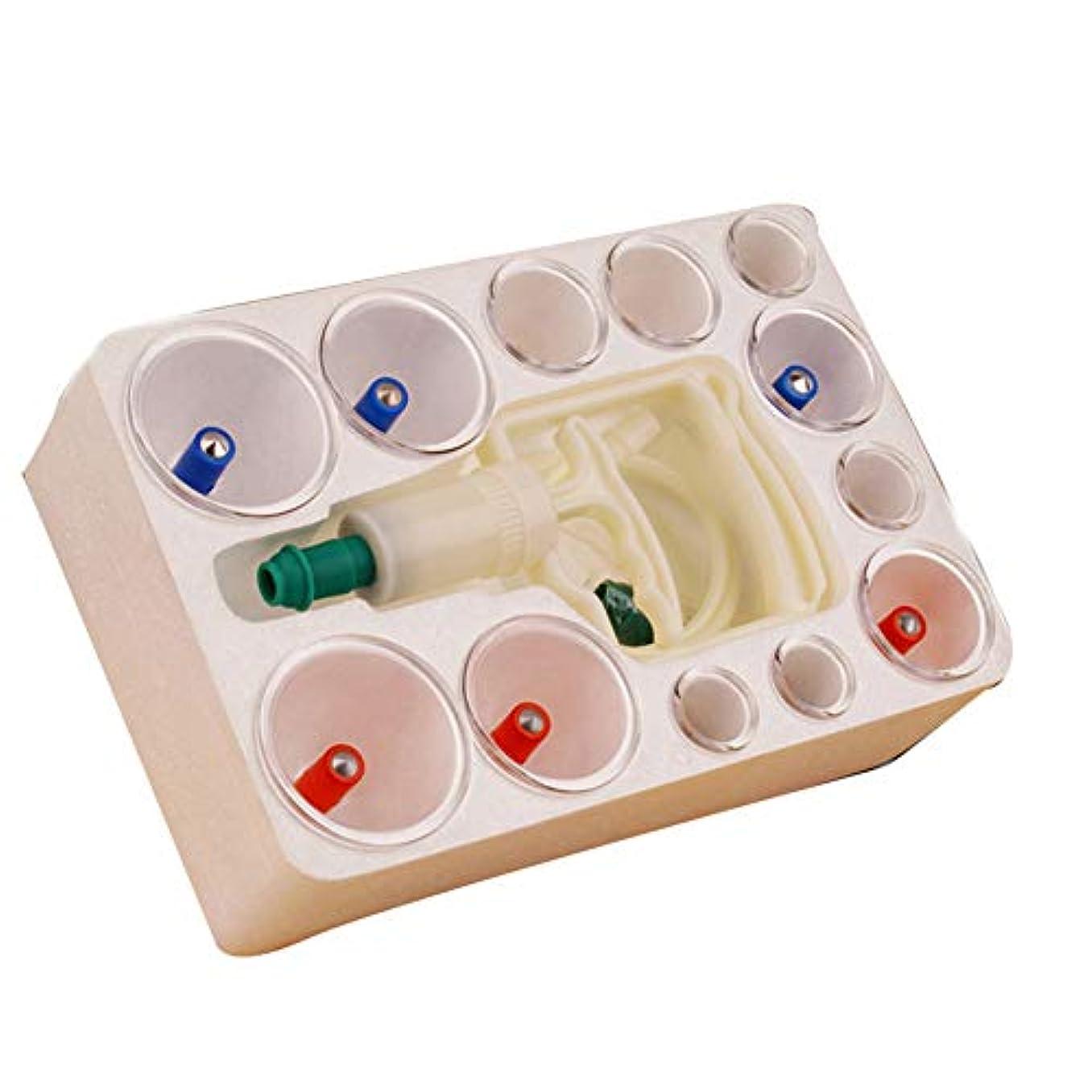 通り精巧なカスタム12カップカッピングセラピーセット、真空吸引生体磁気、ポンプ付きホーム、ボディマッサージの痛みを緩和する理学療法排泄毒素