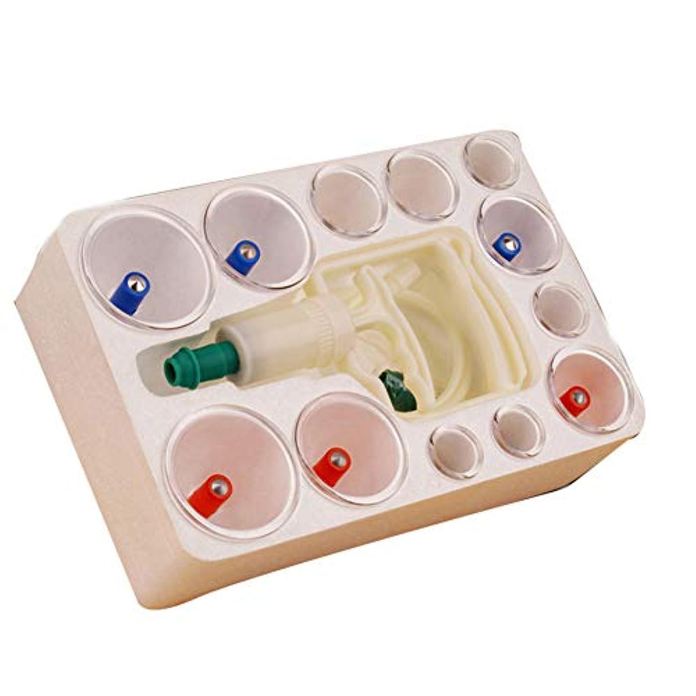 チャーミングリレーたっぷり12カップカッピングセラピーセット、真空吸引生体磁気、ポンプ付きホーム、ボディマッサージの痛みを緩和する理学療法排泄毒素