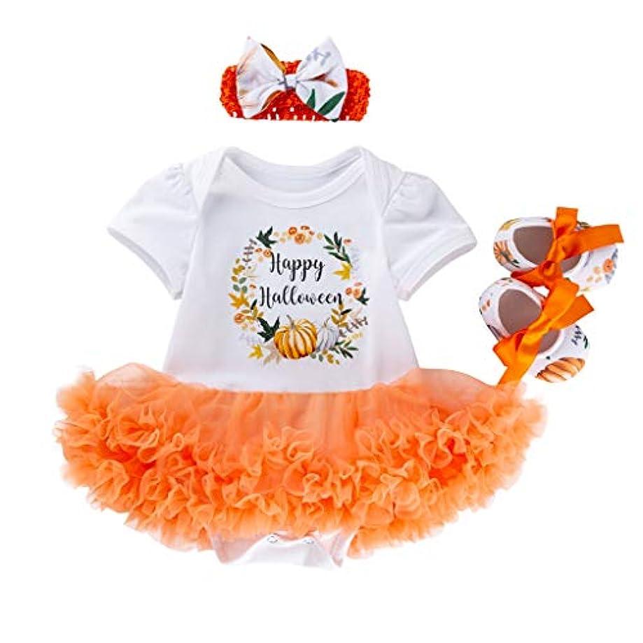 MISFIY ベビー服 子供 女の子 4セット ロンパース スカートtutu シューズ ハロウィン かわいい バット 仮装衣装 プレゼント 撮影 (66)