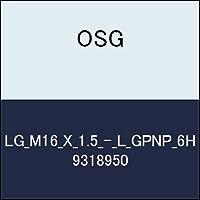 OSG ゲージ LG_M16_X_1.5_-_L_GPNP_6H 商品番号 9318950