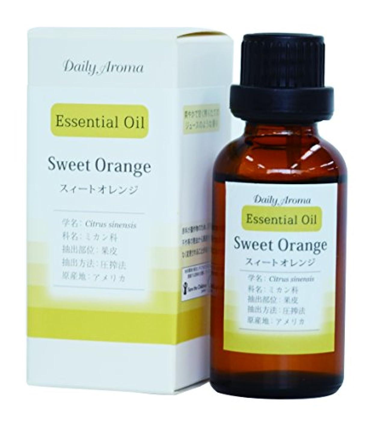 材料忍耐動機付ける美健 エッセンシャルオイル スィートオレンジ 30ml