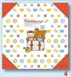 【Rirakkuma/リラックマ ボンジュール】 メガネクロス(メガネ拭き) 4.トランクケース