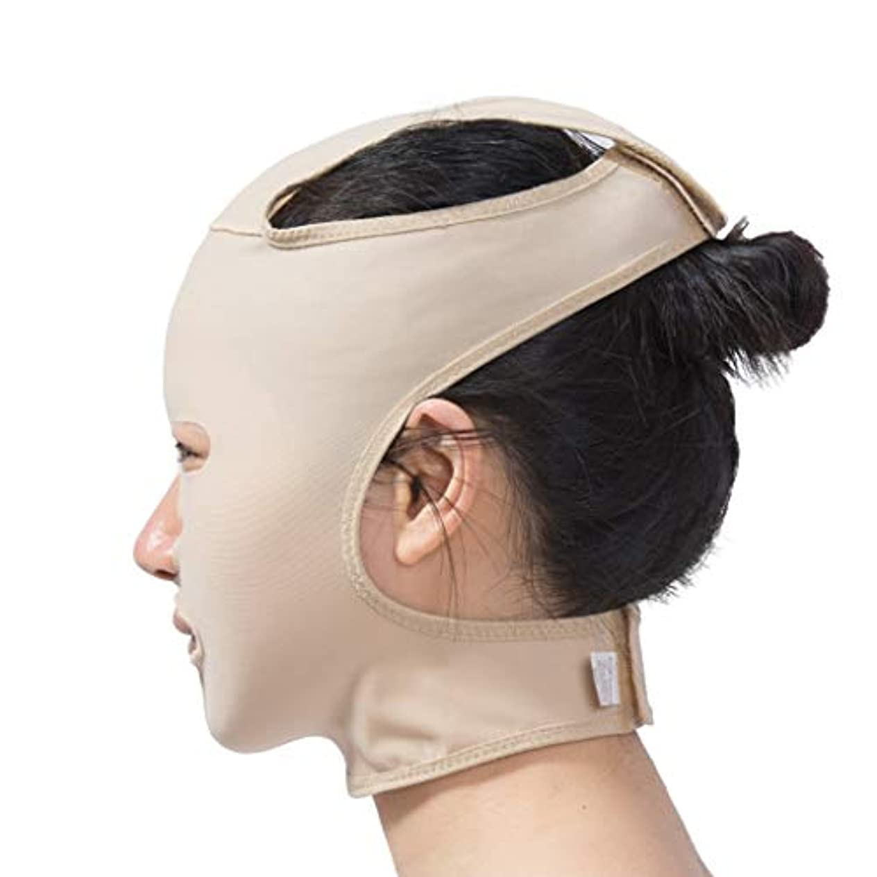 着飾る除外するバラ色XHLMRMJ フェイスリフトマスク、フルフェイスマスク医療グレード圧力フェイスダブルチンプラスチック脂肪吸引術弾性包帯ヘッドギア後の顔の脂肪吸引術 (Size : XL)