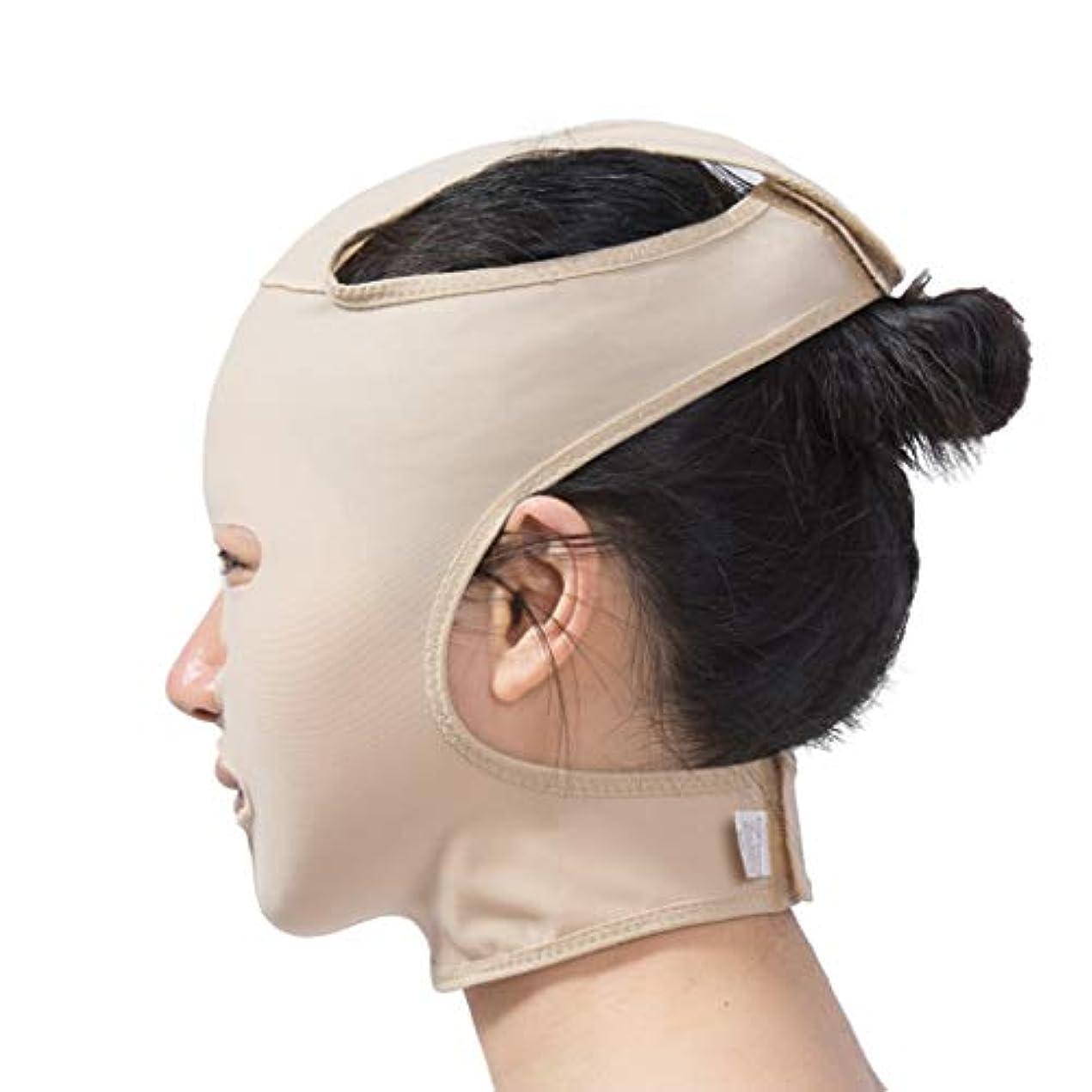 おかしい憤る抵当フェイスリフトマスク、フルフェイスマスク医療グレード圧力フェイスダブルチンプラスチック脂肪吸引術弾性包帯ヘッドギア後の顔の脂肪吸引術 (Size : M)