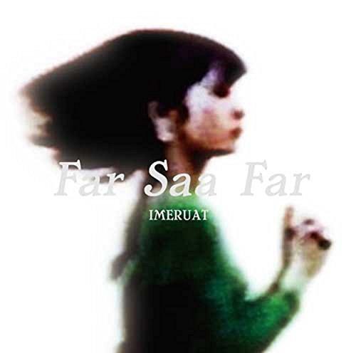 Far Saa Far(ファーサファー)