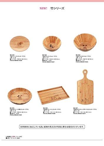 ディズニー 竹製 食器 ボウル Sサイズ ミッキーマウス MA-1623