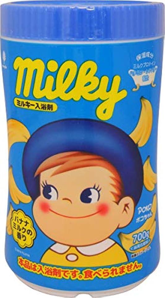 発生ふりをする寄り添う紀陽除虫菊 ミルキー入浴剤 ポコちゃん ボトル バナナミルクの香り 700g