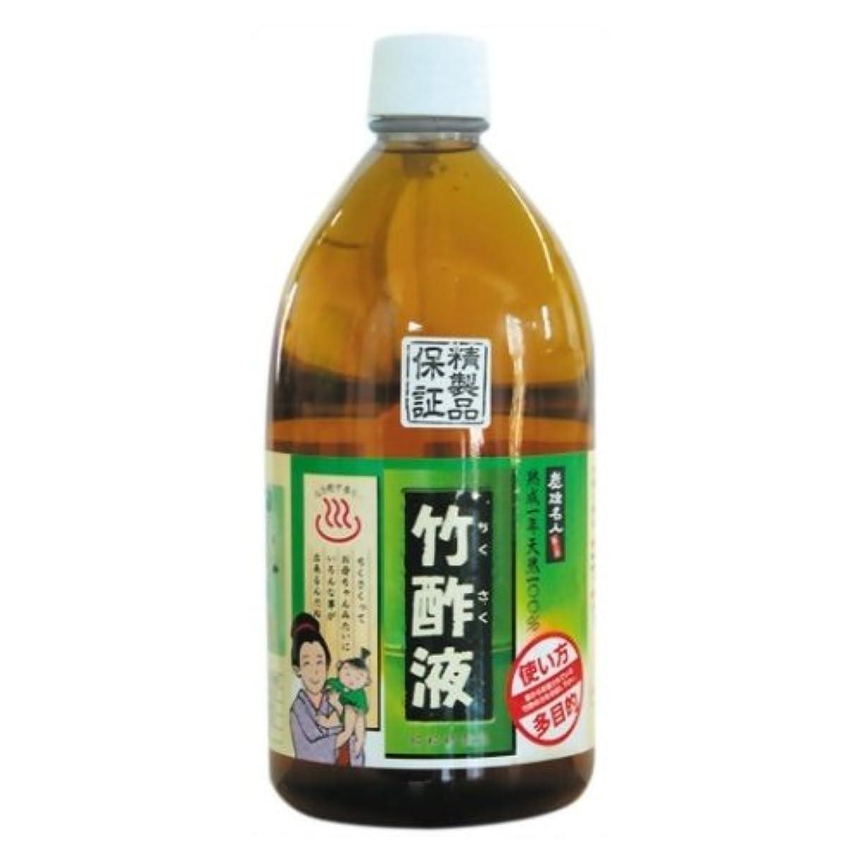 蓄積する最も神経竹酢液 お風呂用 1L