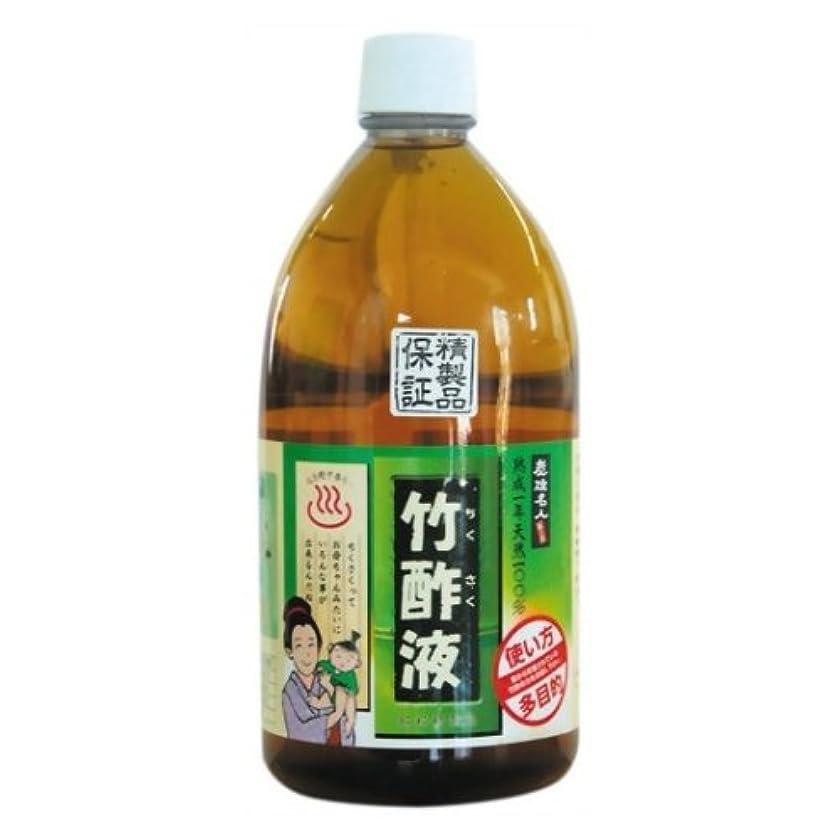 理容師映画名詞竹酢液 お風呂用 1L