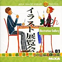 MIXA IMAGE LIBRARY Vol.81 イラスト展覧会