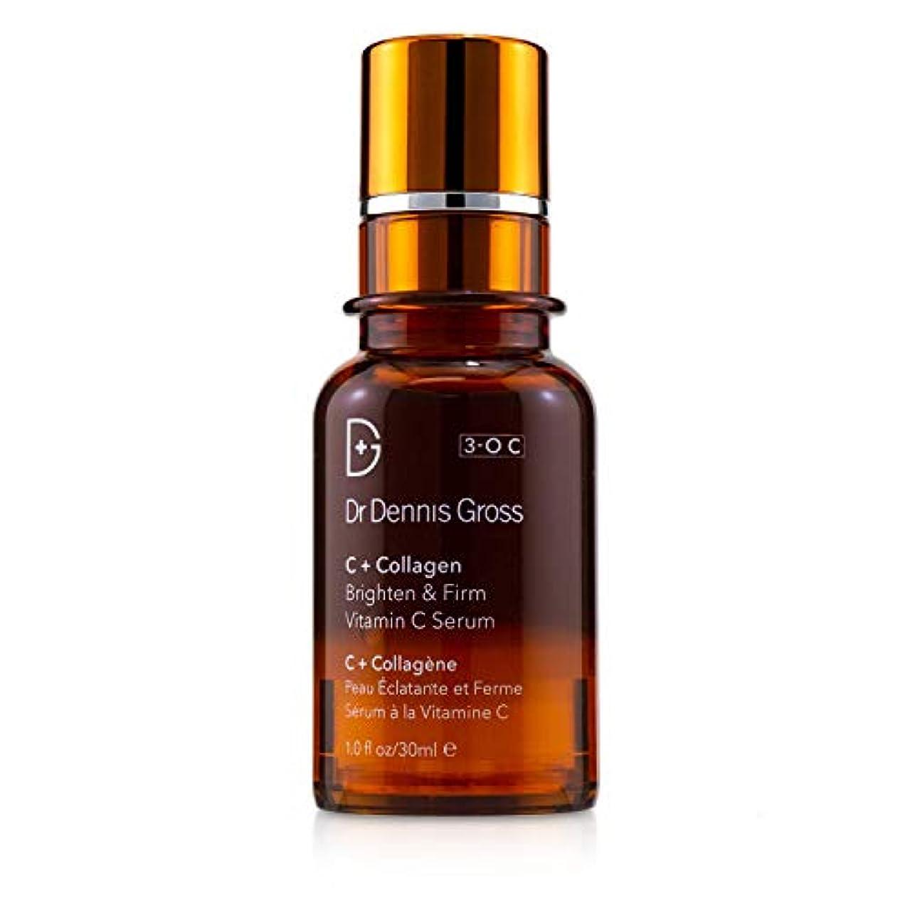 亜熱帯入力追跡ドクターデニスグロス C + Collagen Brighten & Firm Vitamin C Serum - Salon Product 30ml/1oz並行輸入品