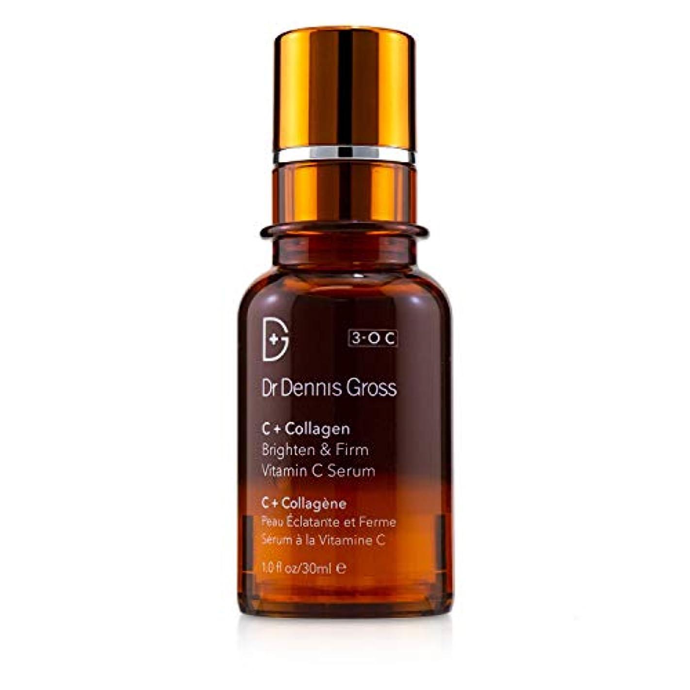 緊張する書き込み社会主義者ドクターデニスグロス C + Collagen Brighten & Firm Vitamin C Serum - Salon Product 30ml/1oz並行輸入品