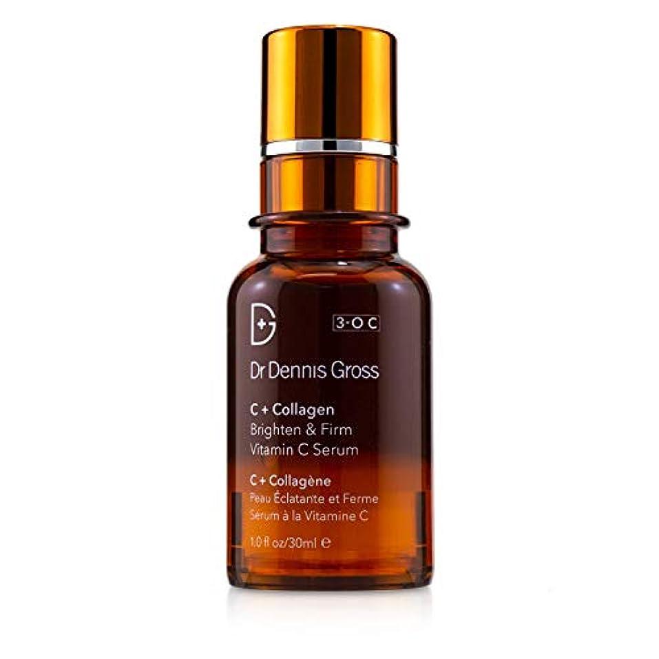 疑い者土酸度ドクターデニスグロス C + Collagen Brighten & Firm Vitamin C Serum - Salon Product 30ml/1oz並行輸入品