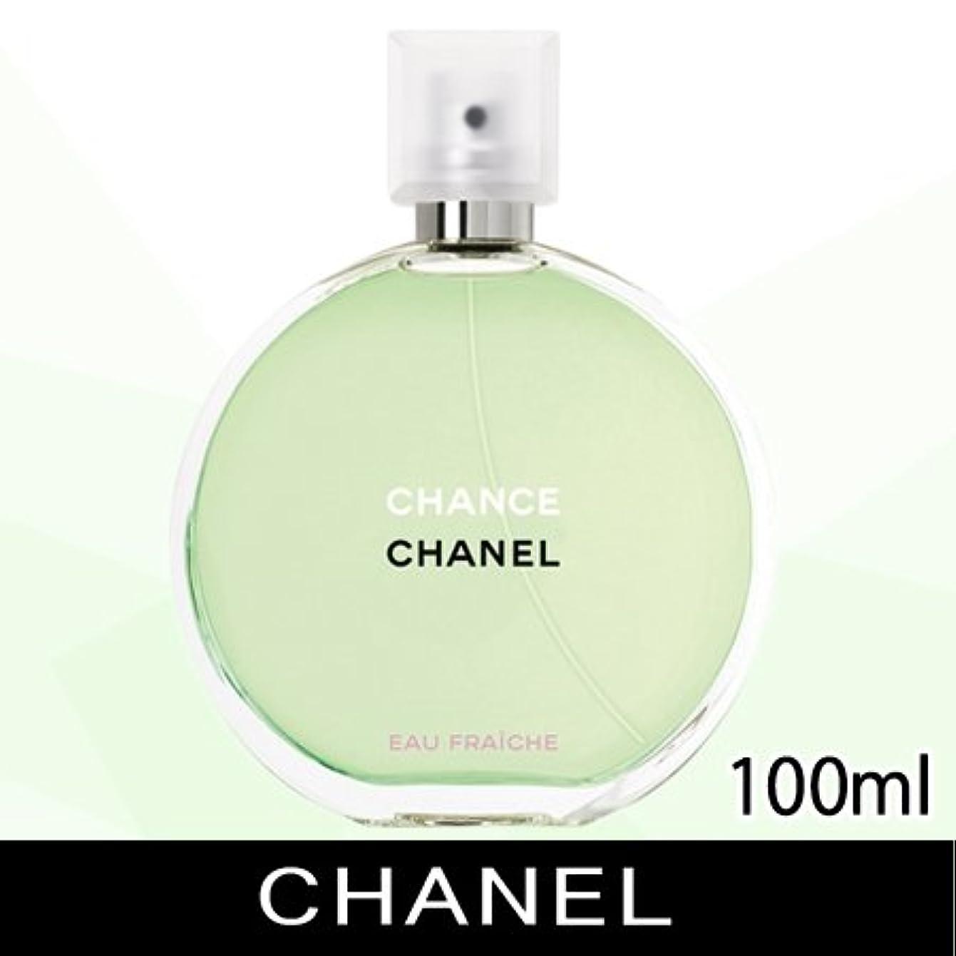 シャワー適度にトロリーバスシャネル CHANEL チャンス オー フレッシュ EDT SP 100ml