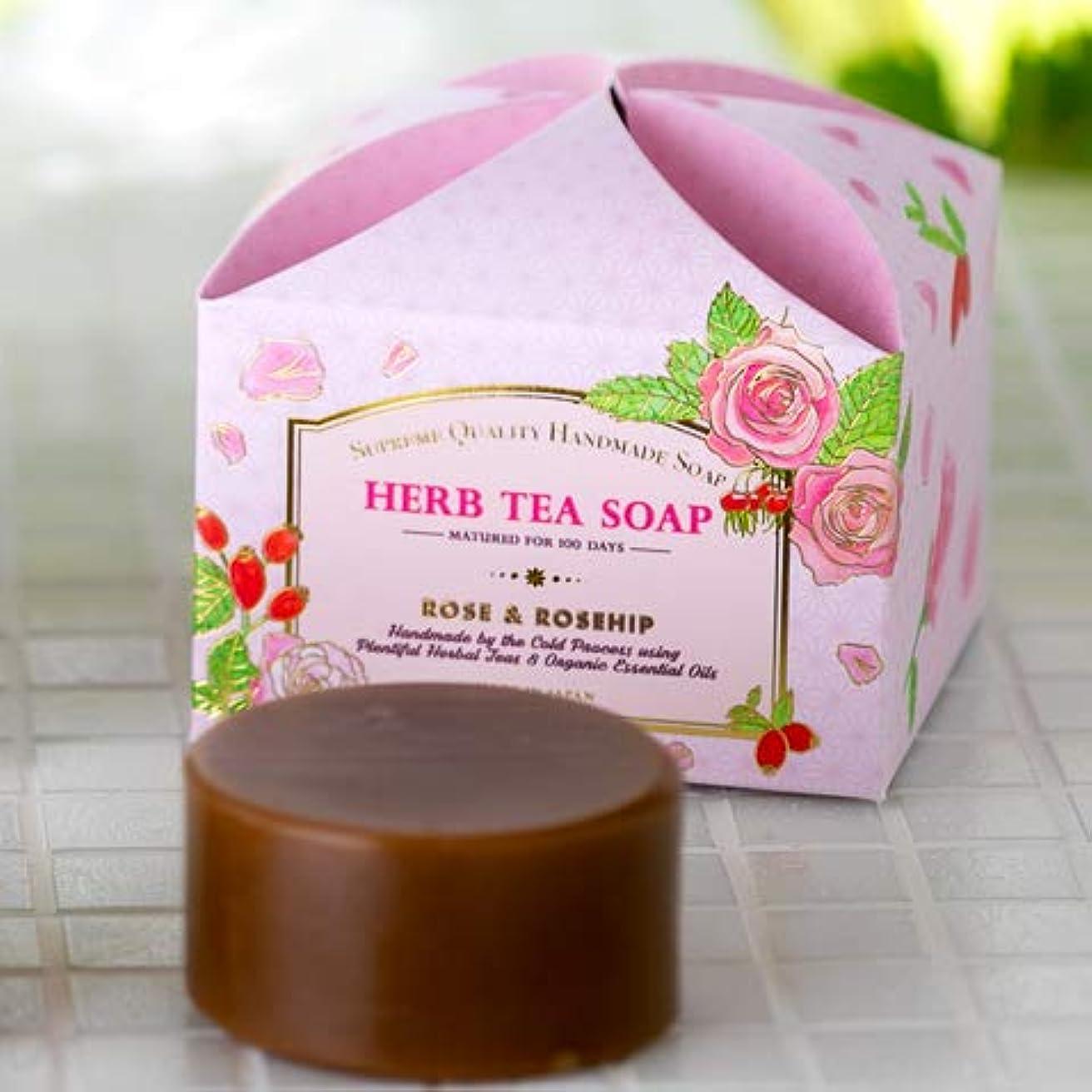 地中海郵便物列挙する肌育て「ハーブティー石鹸」