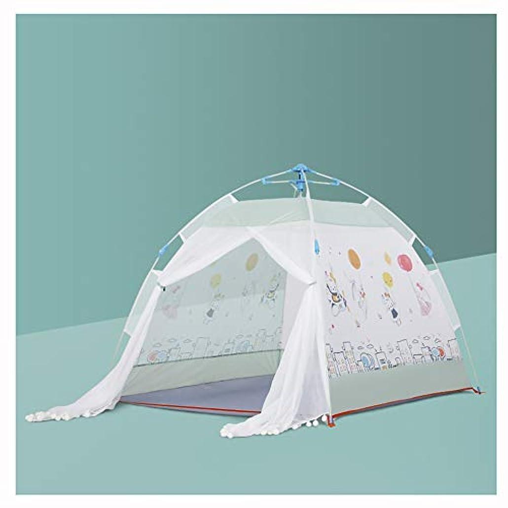 額ハッピーリアル子供の遊びのテント、子供の遊び場のテント - 屋外と屋内の遊び場のテント - 3-8歳児用,C