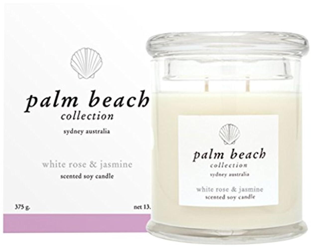 落ち込んでいる困った配管工パームビーチコレクション ソイワックススタンダードキャンドル ホワイトローズ&ジャスミン Palm Beach Collection