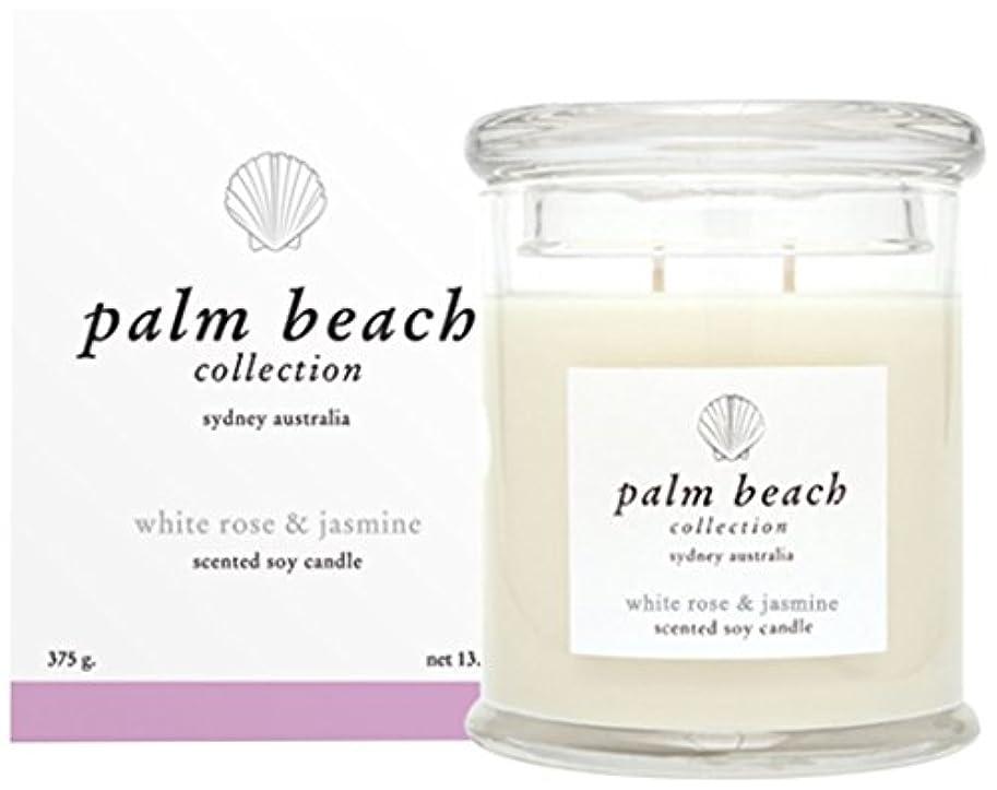 道路ゲートウェイ記述するパームビーチコレクション ソイワックススタンダードキャンドル ホワイトローズ&ジャスミン Palm Beach Collection