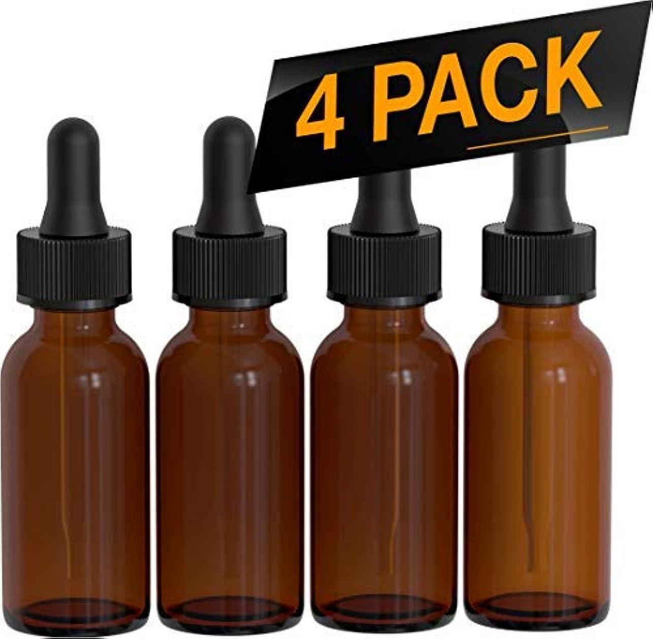 洞察力宗教的なまどろみのある4 Pack Essential Oil Roller Bottles - Round Boston Empty Refillable Amber Bottle with Glass Dropper for Liquid Aromatherapy Fragrance Lot - (1/3 oz) 10ml [並行輸入品]