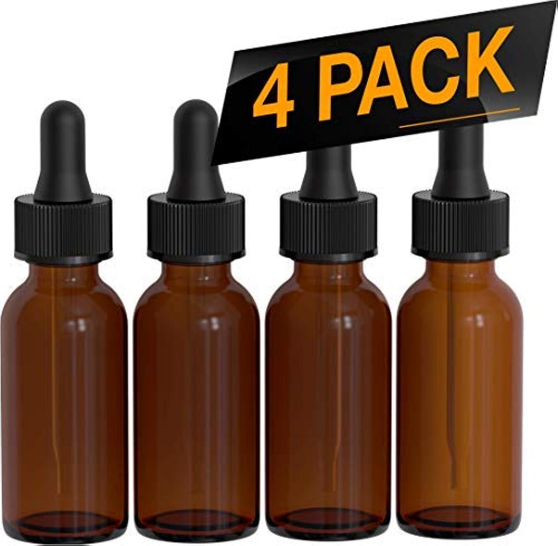 折るの中で報いる4 Pack Essential Oil Roller Bottles - Round Boston Empty Refillable Amber Bottle with Glass Dropper for Liquid...