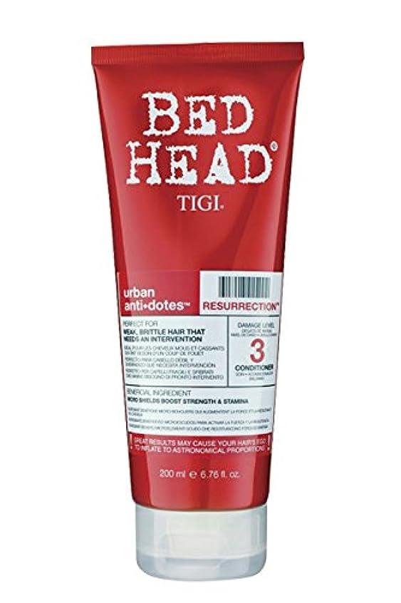 言及するテーマ優越ティジー ベッドヘッドアーバンアンチドート髪再生コンディショナー 200ml (並行輸入品)