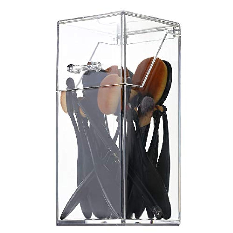 指子豚エコーメイクボックス メイクブラシ収納 Decdeal 透明 ふた付き 防塵 持ち運び アクリルケース 化粧品収納ボックス 口紅 化粧ブラシ 文房具 小物入れ 卓上収納ケース