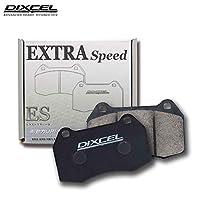 DIXCEL ディクセル ブレーキパッド ES エクストラスピード フロント用 S660 JW5 15/04~
