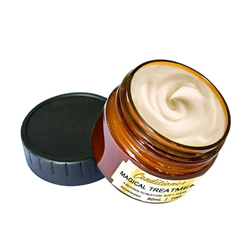 盗難ミュート半島コンディショナー ヘアケアコンディショナー ヘアデトキシファイングヘアマスク 高度な分子 毛根治療の回復 乾燥または損傷した髪と頭皮の治療のための髪の滑らかなしなやか (A 60 ml)