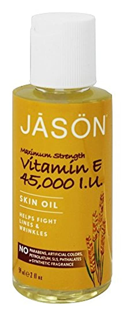 分子保証する木材ジェイソン自然製品 - ビタミン E オイル 45000 IU - 2ポンド [並行輸入品]
