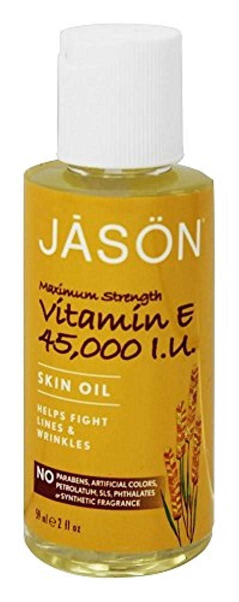 ハードディスク汚物ジェイソン自然製品 - ビタミン E オイル 45000 IU - 2ポンド [並行輸入品]