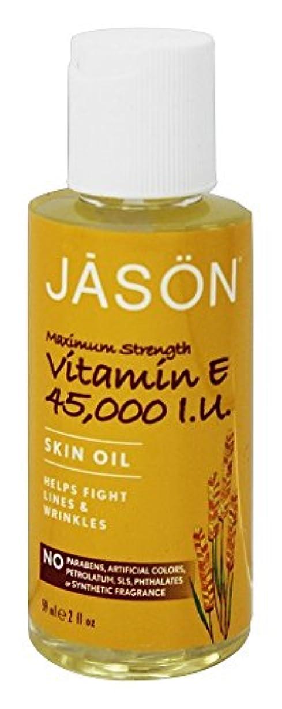 おなかがすいた複製腰ジェイソン自然製品 - ビタミン E オイル 45000 IU - 2ポンド [並行輸入品]