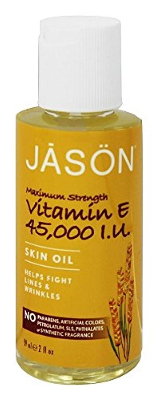 カエルコンサルタント閉じるジェイソン自然製品 - ビタミン E オイル 45000 IU - 2ポンド [並行輸入品]