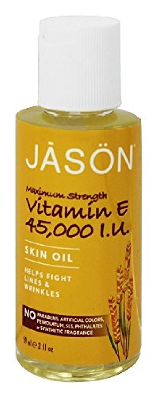 まっすぐかんがい可動ジェイソン自然製品 - ビタミン E オイル 45000 IU - 2ポンド [並行輸入品]