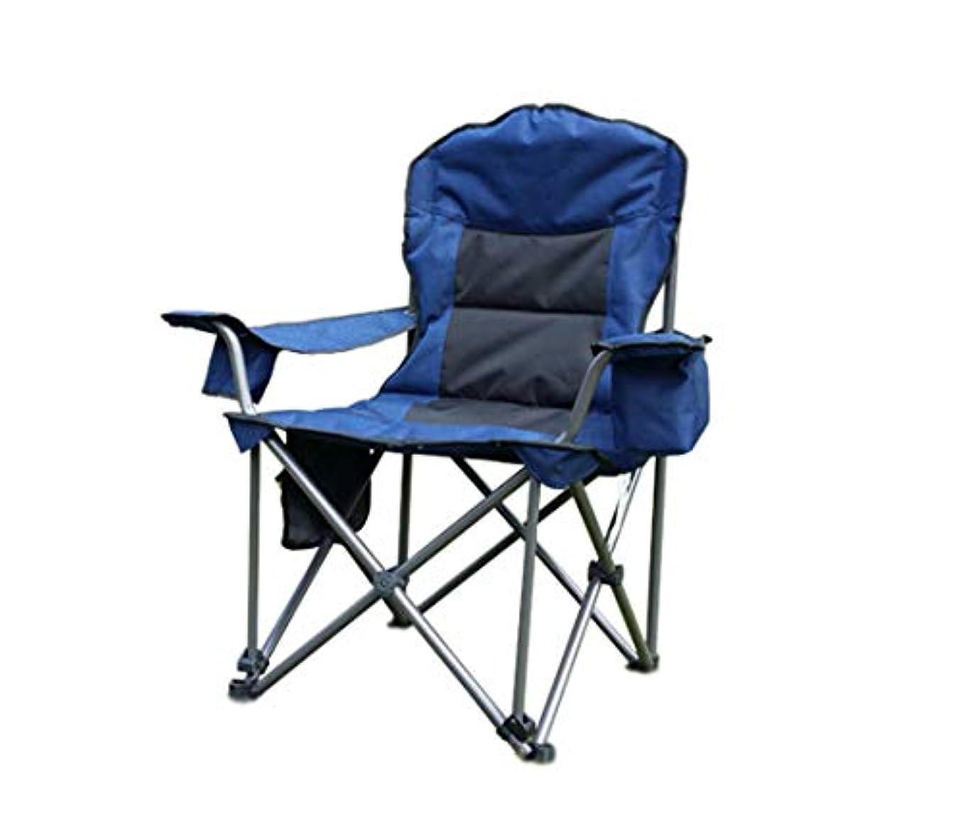 動かす遺跡先見の明アウトドア チェア キャンプ 椅子 通気性抜群 お洒落 コンパクト 超軽量 折りたたみ 収納バッグ付き アイスバッグチェア サマー 耐荷重250kg