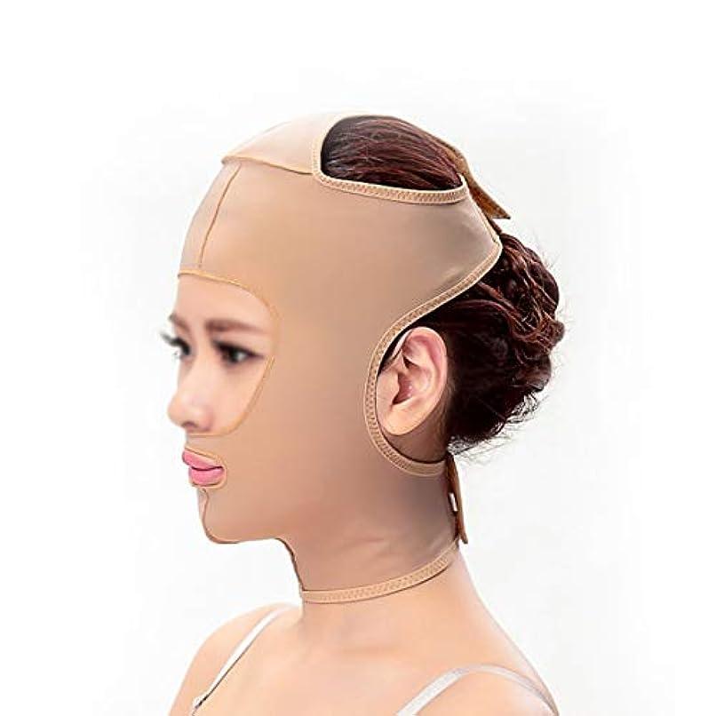 厚さスカート航海LJK 痩身ベルト、フェイシャルマスク薄いフェイスマスクを脇に持ち上げる二重あご引き締め顔面プラスチックフェイスアーティファクト強力なフェイス包帯 (Size : M)