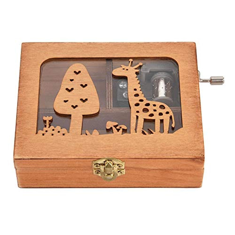 オルゴール、森林動物の木製ボックス刻まれた木製の手クランクオルゴールユニークな誕生日クラフトギフトおもちゃ (キリン)