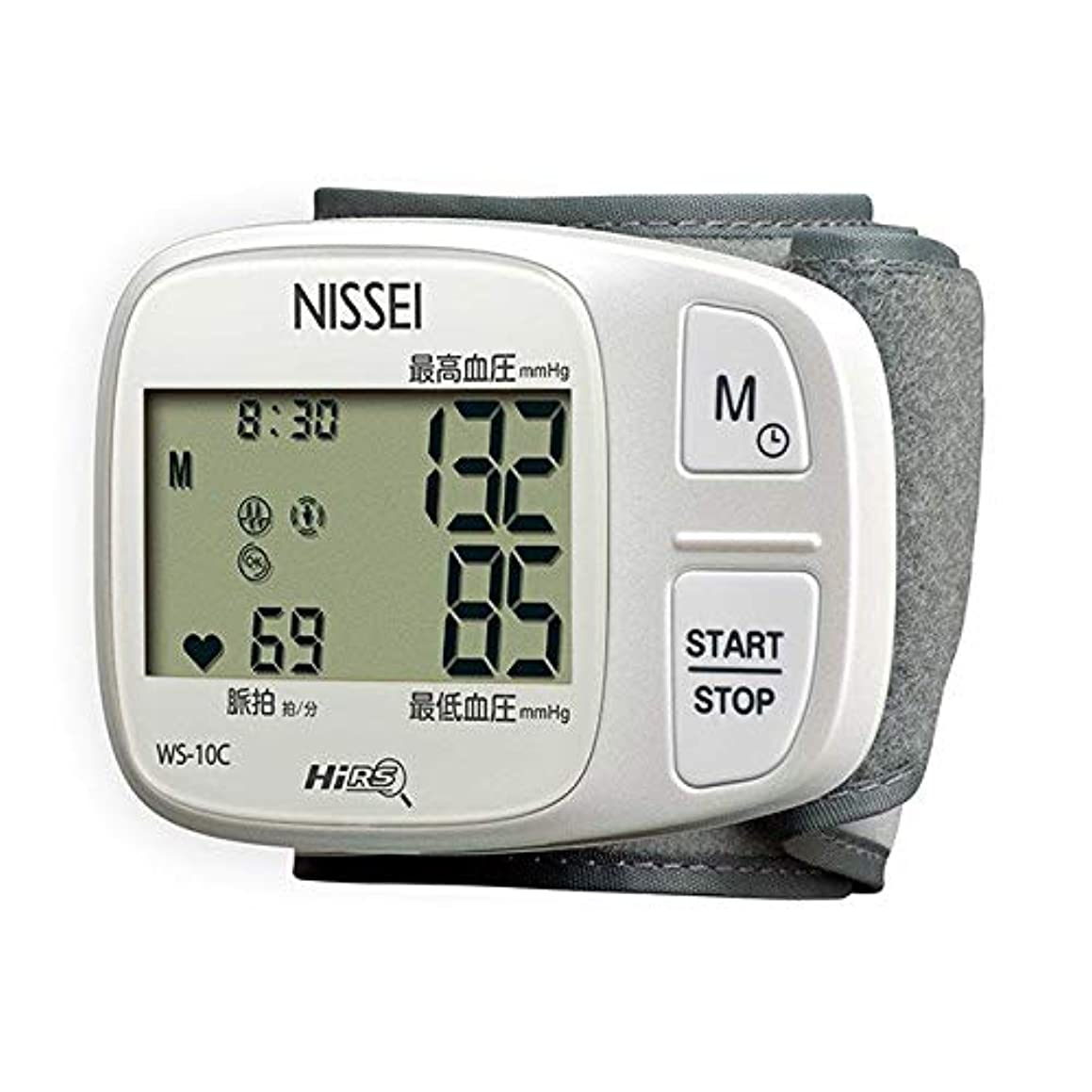 ジョガーインペリアル敬意を表して[NISSEI] 手首式デジタル血圧計 WS-10C