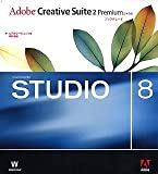 Adobe Web Bundle 日本語版 Windows版 アップグレード版