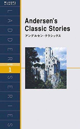 アンデルセン・クラシックス Andersen's Classic Stories (ラダーシリーズ Level 1)の詳細を見る