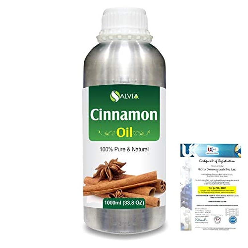 の配列悪夢デッドCinnamon (Cinnamomum Cassia) 100% Natural Pure Essential Oil 1000ml/33.8fl.oz.
