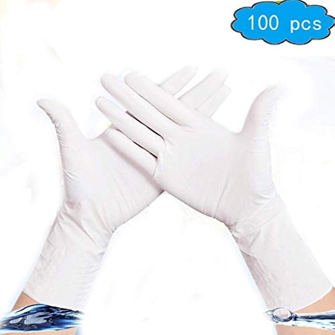 アシストバックグラウンド電報使い捨てニトリル手袋、使い捨て、試験グレード、ホワイト(100パック)、世帯のクリーニング手袋、医療用品?機器 (Color : White, Size : XS)