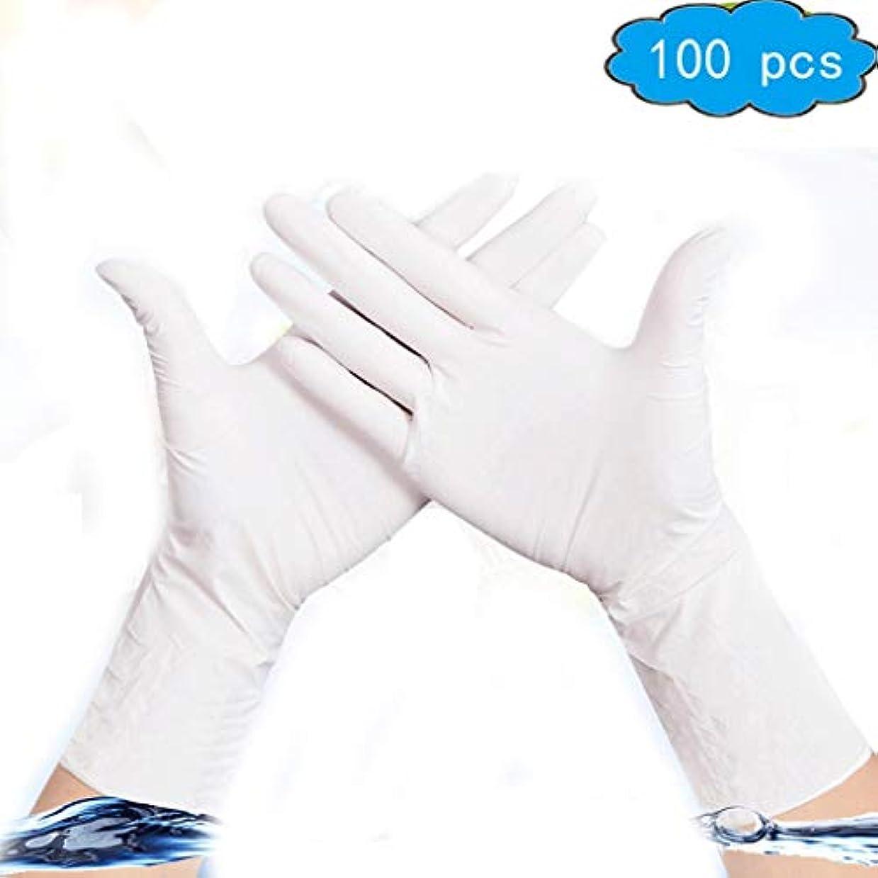 エクステント以来常習的使い捨てニトリル手袋、使い捨て、試験グレード、ホワイト(100パック)、世帯のクリーニング手袋、医療用品?機器 (Color : White, Size : XS)