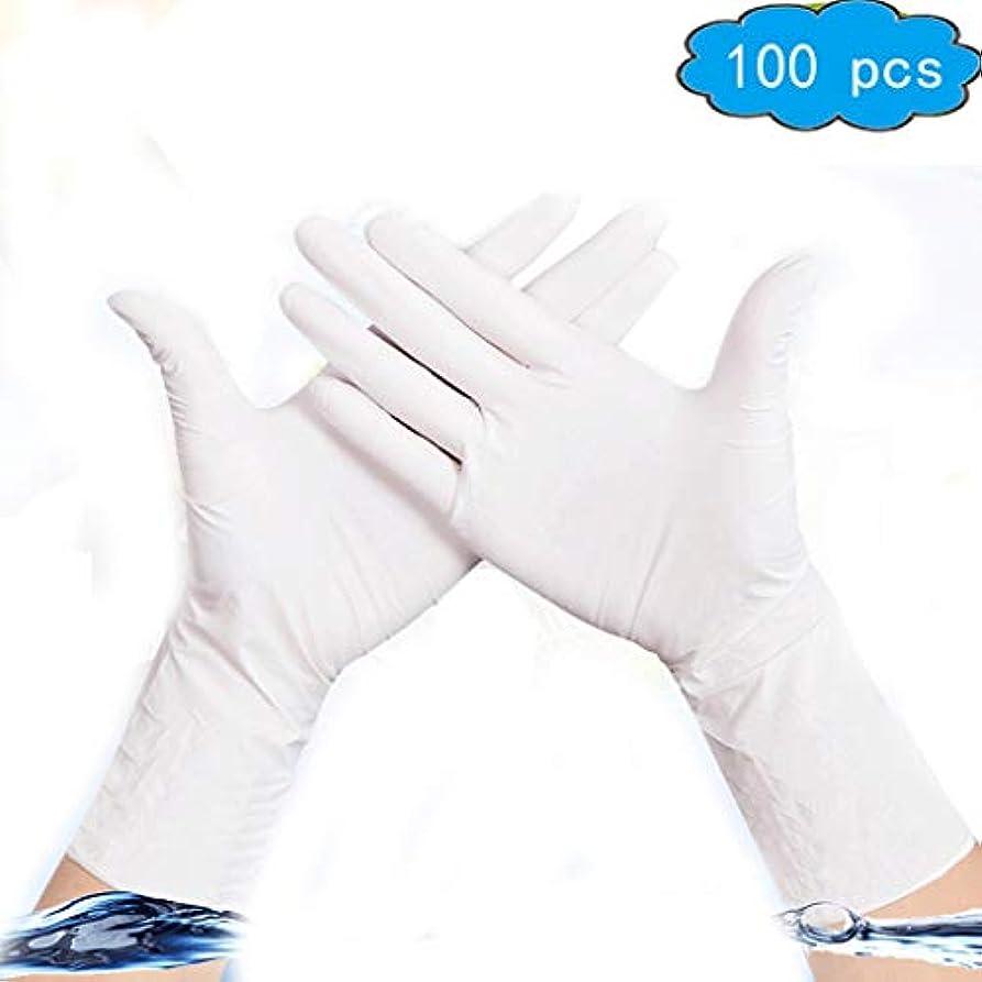 米ドル感情工場使い捨てニトリル手袋、使い捨て、試験グレード、ホワイト(100パック)、世帯のクリーニング手袋、医療用品?機器 (Color : White, Size : XS)