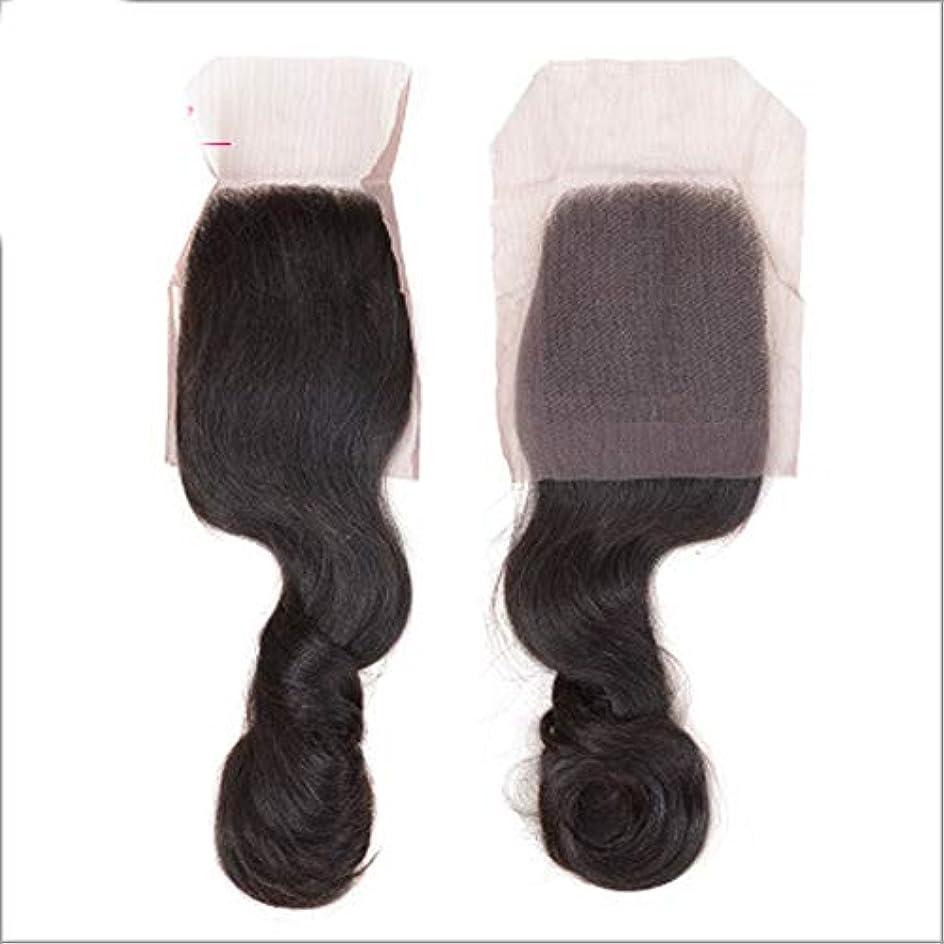 脈拍ビルダー導出HOHYLLYA 巻き毛の束と閉鎖レース前頭4x4ブラジルルースウェーブ髪100%人毛織りエクステンションナチュラルブラックコンポジットヘアレースかつらロールプレイングかつら (色 : 黒, サイズ : 12 inch)