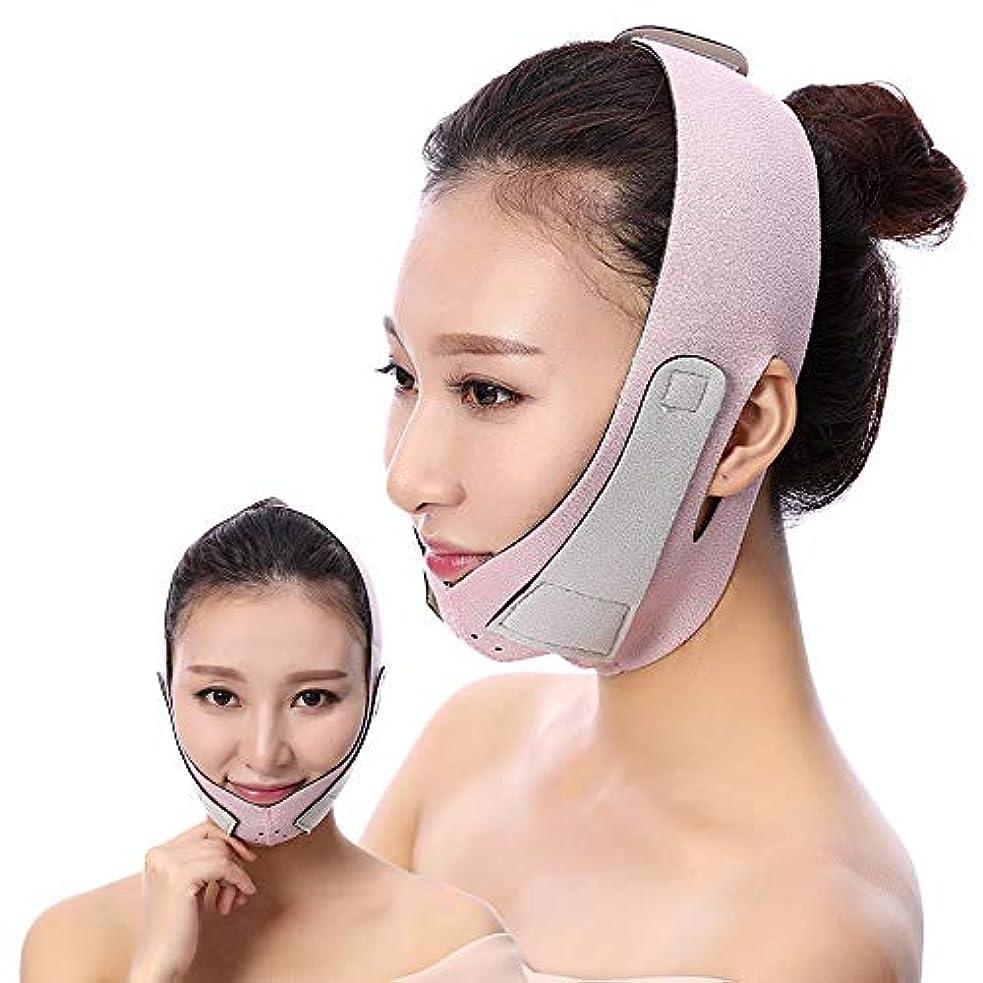写真を描く磁石担保顔痩身顎頬ベルトリフトアップアンチしわマスク極薄 V フェイスラインベルトストラップバンド
